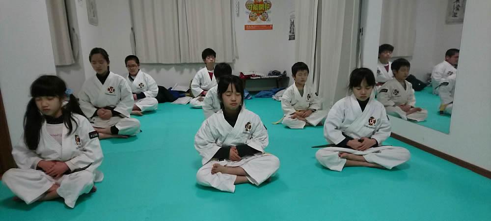 入間藤沢道院